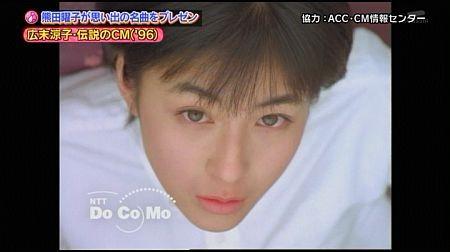 f:id:da-i-su-ki:20111011004824j:image