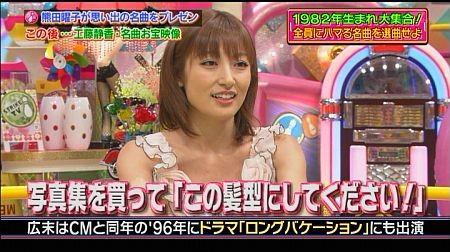 f:id:da-i-su-ki:20111011005107j:image