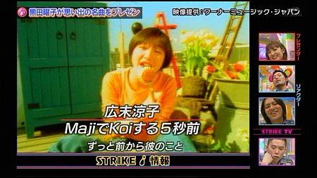 f:id:da-i-su-ki:20111011005456j:image