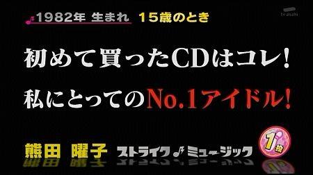 f:id:da-i-su-ki:20111011005457j:image