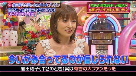 f:id:da-i-su-ki:20111011010130j:image