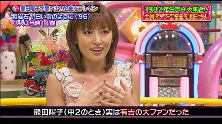 f:id:da-i-su-ki:20111011010133j:image