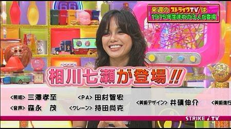 f:id:da-i-su-ki:20111011010653j:image