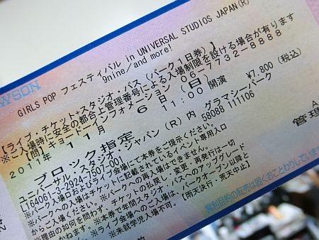 f:id:da-i-su-ki:20111011214233j:image