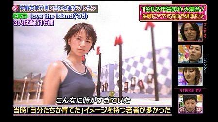 f:id:da-i-su-ki:20111011224947j:image