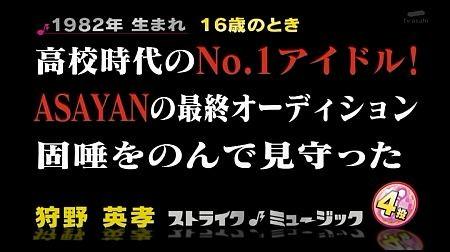 f:id:da-i-su-ki:20111011224948j:image