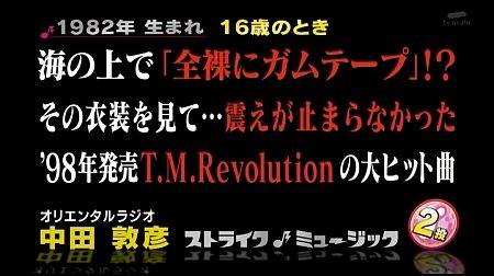 f:id:da-i-su-ki:20111011225231j:image