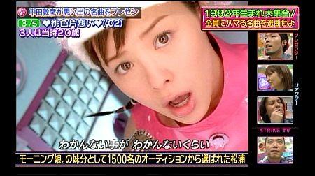 f:id:da-i-su-ki:20111011225630j:image