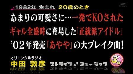 f:id:da-i-su-ki:20111011225632j:image