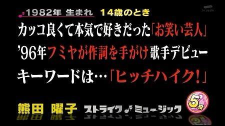 f:id:da-i-su-ki:20111011230813j:image