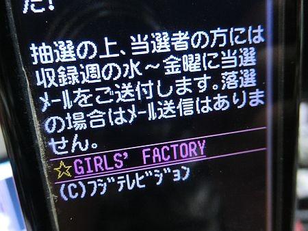f:id:da-i-su-ki:20111012002139j:image