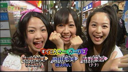 f:id:da-i-su-ki:20111012004451j:image