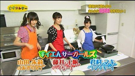 f:id:da-i-su-ki:20111012004725j:image