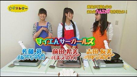 f:id:da-i-su-ki:20111012004936j:image