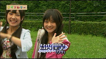 f:id:da-i-su-ki:20111012005257j:image