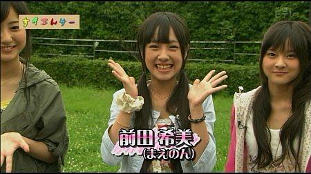f:id:da-i-su-ki:20111012005302j:image