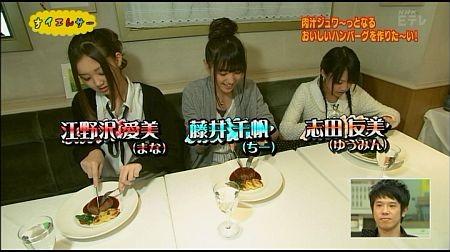 f:id:da-i-su-ki:20111012005753j:image