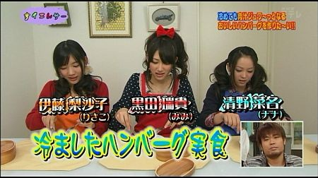 f:id:da-i-su-ki:20111012005940j:image