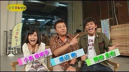 f:id:da-i-su-ki:20111012010310j:image