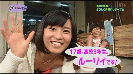 f:id:da-i-su-ki:20111012010501j:image