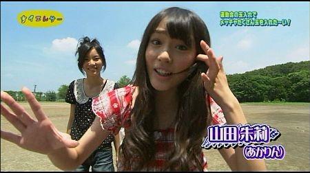 f:id:da-i-su-ki:20111012010736j:image