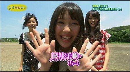 f:id:da-i-su-ki:20111012010738j:image
