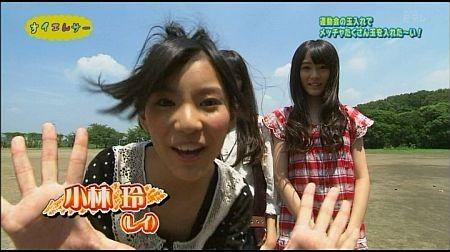 f:id:da-i-su-ki:20111012010739j:image