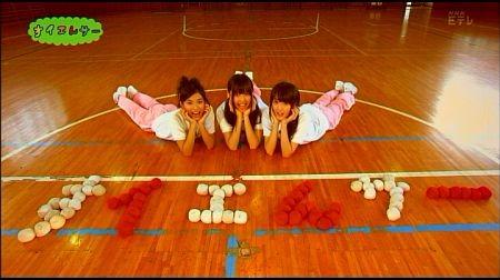 f:id:da-i-su-ki:20111012010944j:image