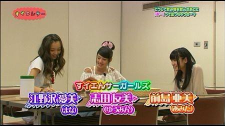 f:id:da-i-su-ki:20111012011300j:image