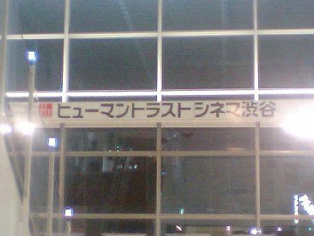 f:id:da-i-su-ki:20111012205631j:image