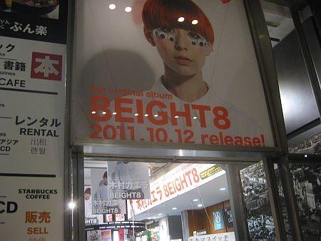 f:id:da-i-su-ki:20111012232938j:image