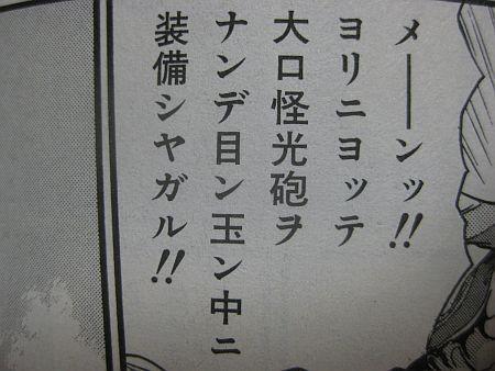 f:id:da-i-su-ki:20111013010240j:image