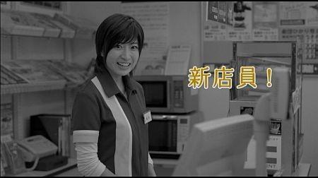 f:id:da-i-su-ki:20111013014203j:image