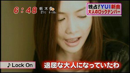 f:id:da-i-su-ki:20111013071853j:image