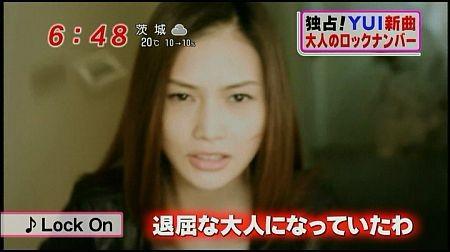 f:id:da-i-su-ki:20111013071854j:image