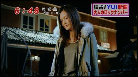 f:id:da-i-su-ki:20111013071855j:image