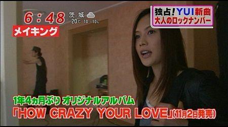 f:id:da-i-su-ki:20111013071857j:image