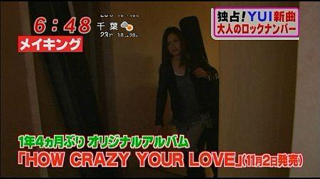 f:id:da-i-su-ki:20111013071858j:image