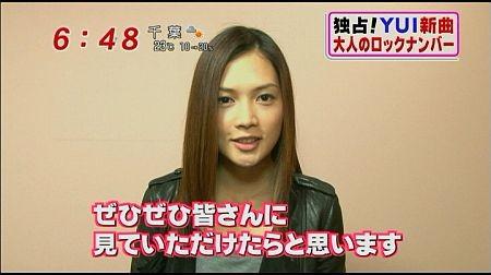 f:id:da-i-su-ki:20111013071900j:image