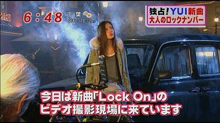 f:id:da-i-su-ki:20111013071901j:image