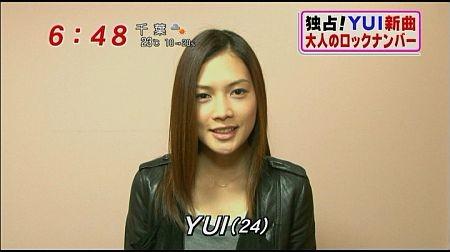 f:id:da-i-su-ki:20111013071902j:image