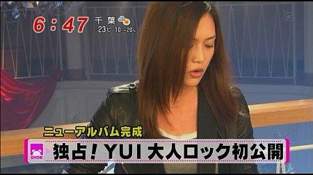 f:id:da-i-su-ki:20111013071903j:image