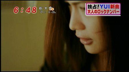 f:id:da-i-su-ki:20111013071937j:image