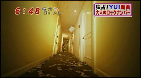 f:id:da-i-su-ki:20111013071938j:image