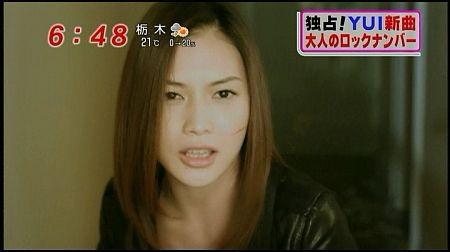 f:id:da-i-su-ki:20111013071939j:image