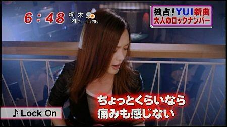 f:id:da-i-su-ki:20111013071940j:image