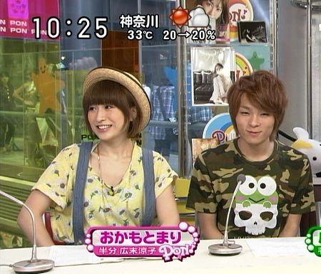 f:id:da-i-su-ki:20111013183735j:image