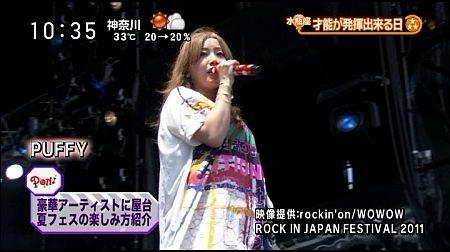 f:id:da-i-su-ki:20111013184441j:image