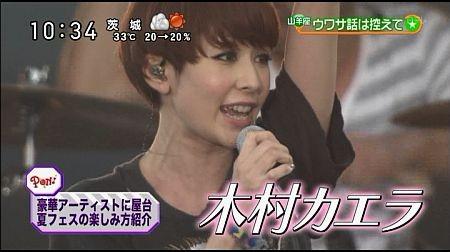 f:id:da-i-su-ki:20111013184443j:image