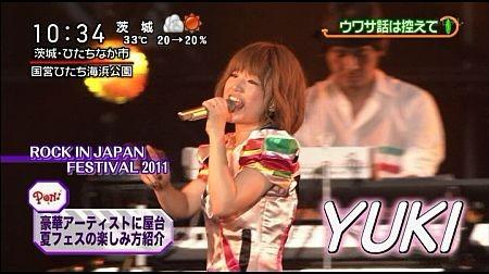 f:id:da-i-su-ki:20111013184444j:image